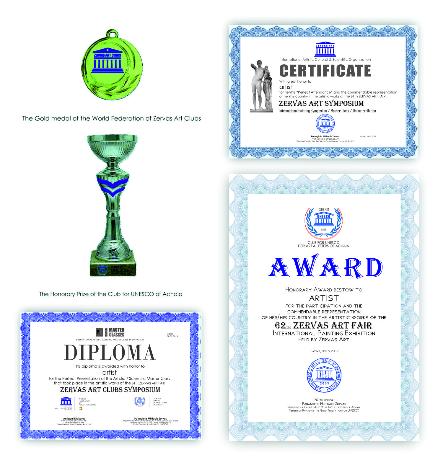 AWARDS OTHERS