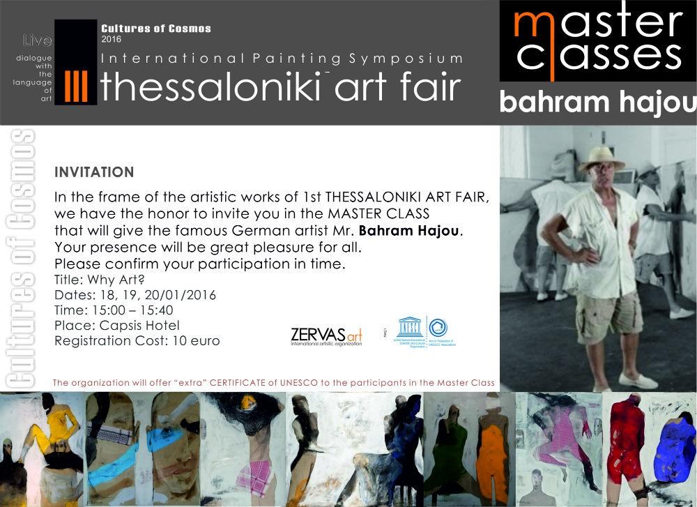 Bahram hajou thessaloniki art fair masterinvitation stopboris Images